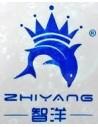 Zhiyang